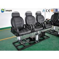 Best Pneumatic / Electronic 7 D Movie Theater With Genuine Leather Chair wholesale