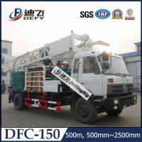 Best 150m DFC-150 truck mounted reverse circulation drilling machine wholesale