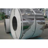 Best 410,  410S,  409L, 430 Hot Rolled Stainless Steel Coil For Hot water tanks wholesale