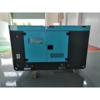 Best 24kw / 30kva Diesel Electric Generator With ISUZU 4 Cylinder Diesel Engine wholesale