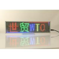 Best P10 Running Message Text Led Display Board , Bi-Color Outdoor Led Module Screen wholesale