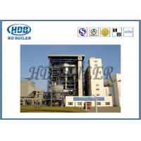 Cheap Circulating Fluidized Bed Steam / Hot Water Boiler High Pressure For Power Station for sale