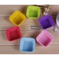 Best Wholesale eco-friendly silicone cake mold for baking wholesale