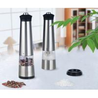 China Electric spice mill with light on sale