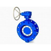 Buy cheap A216 WCB Double Eccentric Wafer Butterfly Valves S960 DN100 4