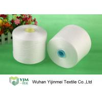 Best White / Dyed Polyester Knitting Yarn , 3 Ply Polyester Core Spun Yarn Without Knot wholesale