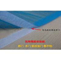 Cheap White Self Adhesive Hook And Loop Wire Management Hook and Loop Tape For Curtains for sale