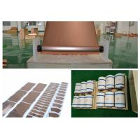 Best RoHS Shielding Copper Sheet Coil , 99.8% High Purity Rolled Copper Foil wholesale