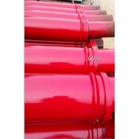 Quality DN125*3000MM*4.5MM Concrete Delivery Pipes , Twin Wall Concrete Pump Pipe wholesale