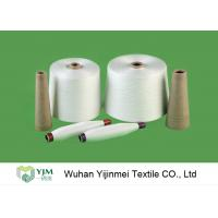 Best 100% Polyester Spun Yarn Ring Spun Raw White Bight Polyester Yarn Ne20s-60s wholesale