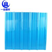 Buy cheap Gloosy UPVC Roofing Sheets Anti Uv Sound Absorbable Fire Resistance from wholesalers
