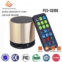 China Digital holy quran mp3 players quran speaker with remote controller ,8GB word by word electronic quran book on sale