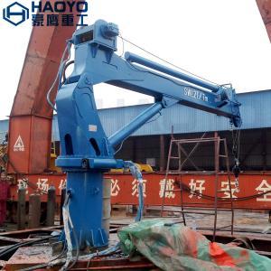 Best China 10 Ton 15 Ton Marine Telescopic Boom Ship Deck Crane Marine Ship Crane wholesale