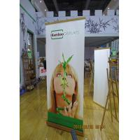 Cheap Horizontal Retractable Display Banners Waterproof For Advertising / Events 80 for sale