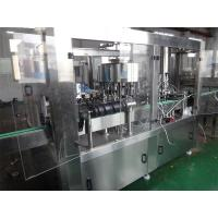 Quality Reliable Aluminum Can / Tin Can Filling Machine For Carbonated Beverage ISO Approval wholesale