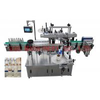 Best Beverage Flat bottle Automatic Labeling Machine Vertical Type With Code Printer wholesale