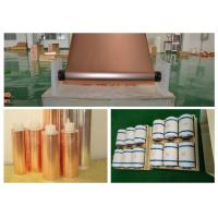 Best 250mm Width ED Copper Foil , High Purity Double Light Thin Sheets Of Copper wholesale