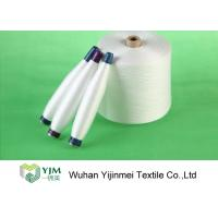 Best Smooth 100% Bright Polyester Spun Sewing Thead For Manufacturing Sewing Thread wholesale