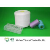 Best Ne 20s To 60s Customized Color 100 Polyester Sewing Thread For Knitting / Weaving wholesale