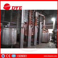 Best 300L Copper Monshine Still Includes Distillation Column Vodka Distillery wholesale
