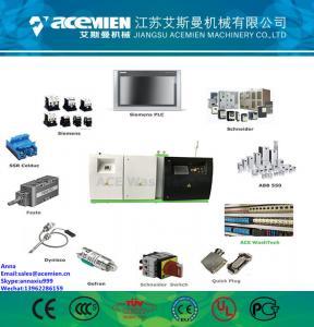 Best High quality mini granulator/extruder granulator/plastic recycling granulator price wholesale