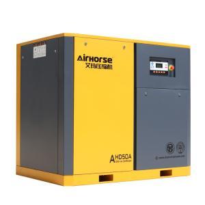 Best High pressure,15bar Air cooled Screw Air Compressor for Laser machine 7.5kw-75kw wholesale