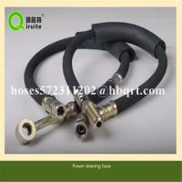 Best Power Steering hose wholesale