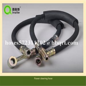 Best Power Steering hose wholesale