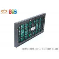 Cheap P5 Big Module Double Sided LED Display , Electronic Display Board Ce Certificate for sale