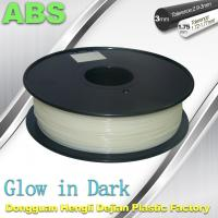 Best Good Toughness Glow In The Dark ABS Filament  For 3D Printing wholesale