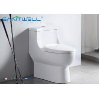 Best Building material  siphonic wc one piece ceramic toilet equipment wholesale