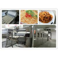 Best Frying Noodle Manufacturing Fully Automatic Vermicelli Making Machine PLC Control wholesale