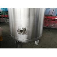 Cheap Stable Pressure Stainless Steel Air Receiver Tank For Oil Water Separation for sale