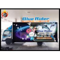 Best Digital 5D Cinema System with Hydraulic Chair , Mobile Cinema Cabin in Truck wholesale
