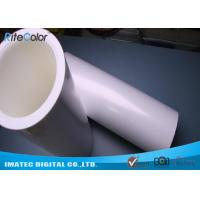 Best White PP Synthetic Moisture Resistant Paper 210 Mic Thickness for Advertising wholesale