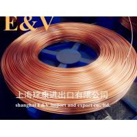 Best 8 mm Copper Continuous Casting Machine / rod production equipment wholesale