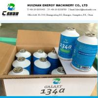 Best  Small Can HFC R134a Refrigerants Gas For Car In N.W 340G WIth DOT wholesale