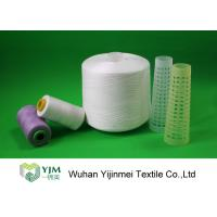 Best Ne 40/2 Dyed 100 Spun Polyester Sewing Thread With 100% PES Short Staple Fiber wholesale