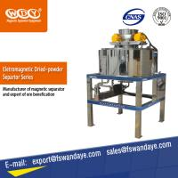 Best Deironing Dry Powder Magnetic Separation Equipment Water / Oil Double Cooling wholesale
