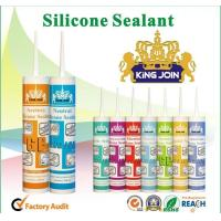 Best Low Modulus Aquarium Silicone Sealant High Temperature Sealing Adhesive wholesale