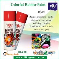 Best Professional Dry Fast Custom Aerosol Automobile Spray Paint With Non Toxic wholesale