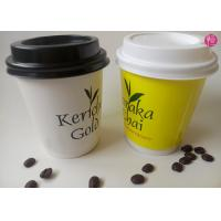 Best Printed 300ml 8oz Hot Drink Double Wall Paper Cups 280gsm + 250gsm wholesale
