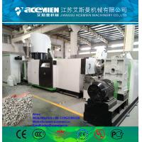 Best PE PP plastic granulator plastic recycling granulator machine wholesale
