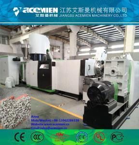 Cheap Side force feeder PE PP film pelletizing pelletizer pellet making production extruder machine recycling line for sale