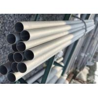China BWG18 - BWG12 Seamless Stainless Steel Tubing ASME SA268 For Expansion Joints on sale