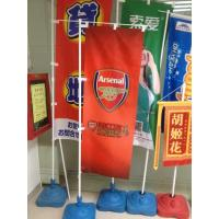 Best Street Outdoor Fabric Advertising Flag Banners Signs Hanging Up Banner For Exhibition wholesale