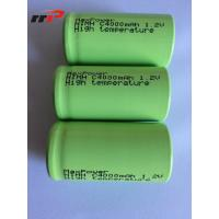 Best 1.2V C size 4000mAh Nimh Rechargeable Battery Pack UL CE KC IEC SGS TISI wholesale