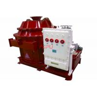 Best High quality drilling waste vertical centrifufge dryer for sale at Aipu solids wholesale