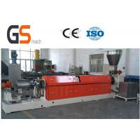 Best PP PE Flakes Plastic Single Screw Extruder Compounding And Pelletizing Line wholesale