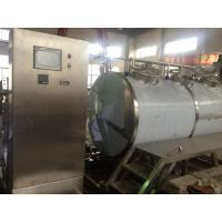 China Alkali Acid Hot Water Washing Automatic Cip System For Beverage Dairy Plant on sale